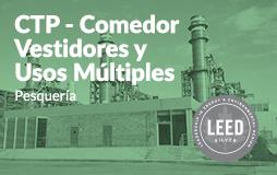 Miniatura_CTP-Comedor-Vestidores-y-Usos-Multiples-Certificacion-LEED-Silver