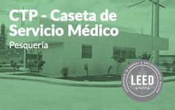 CTP Caseta de Servicio Medico